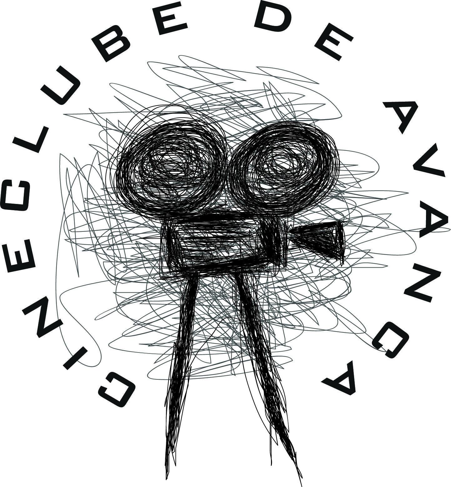 Cineclube de Avanca_logo