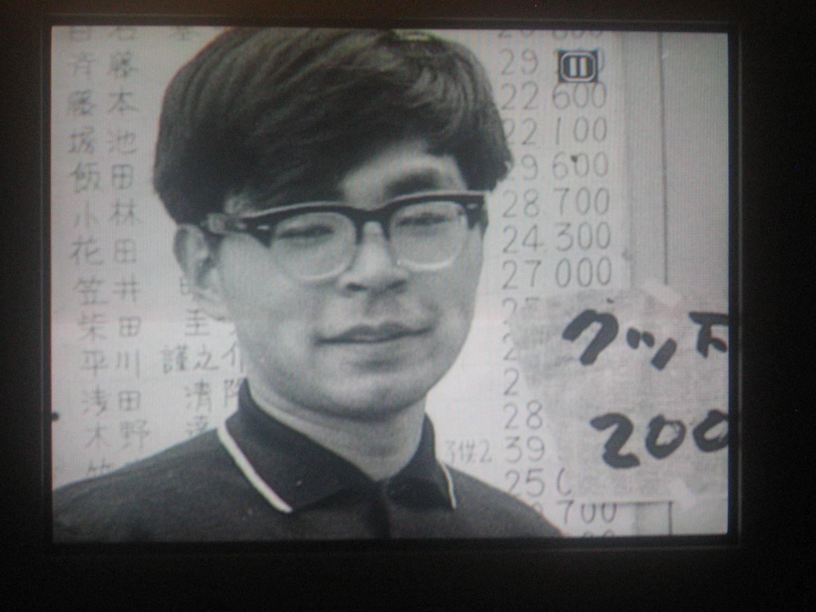 JAP_Miya02